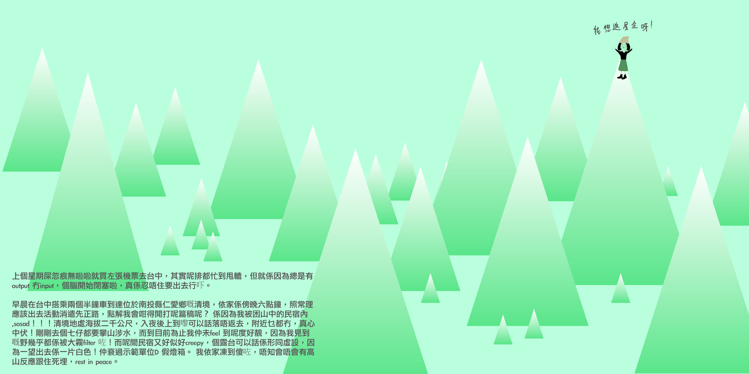 cingjing-01.jpg