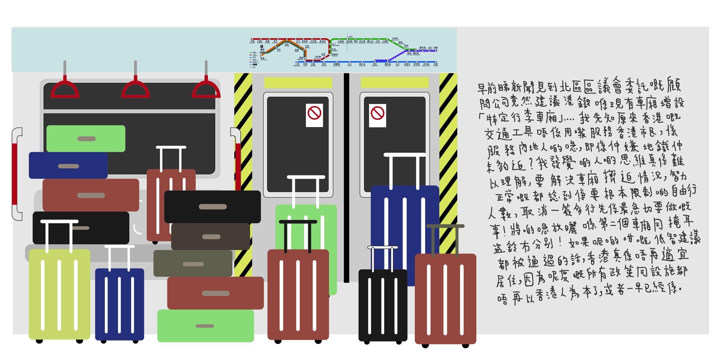 mtr_cabin-01.jpg