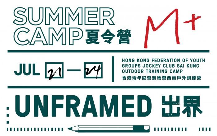summercamp2.jpg