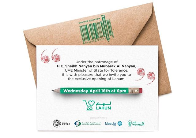 #throwbackthursday to the invite we designed for the exclusive opening & launch of @lahum_uae at #masdarpark❤️ We love what we do! Working with meaningful & believable brands every single day #sustainablebrands 🙏🏻 #shopforeducation