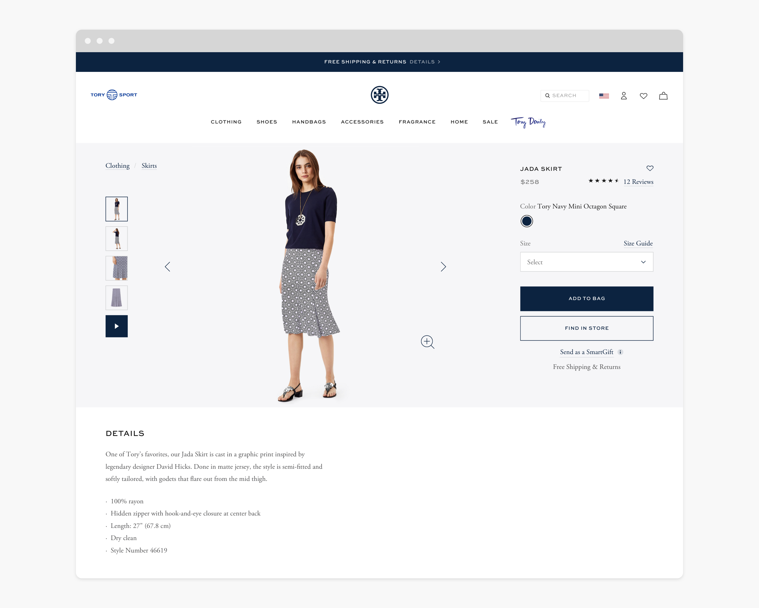 Example of the product design page iteration.
