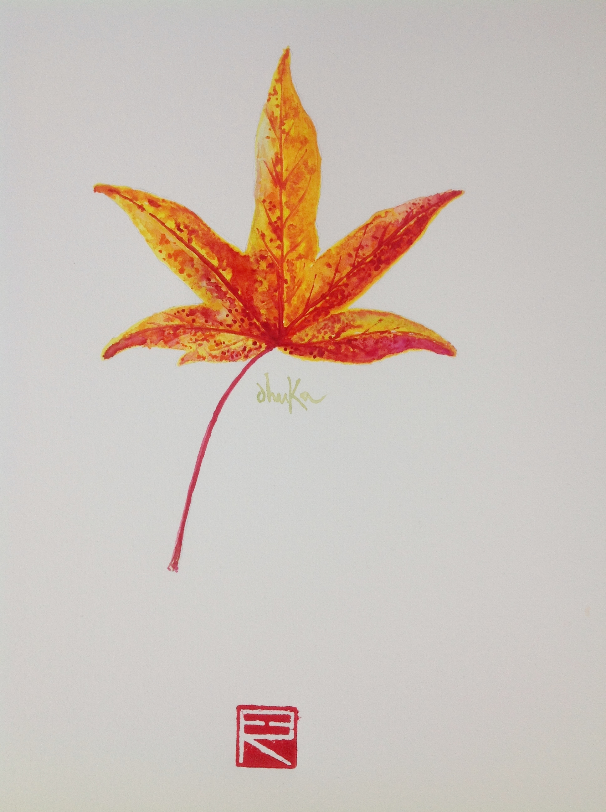 I found this leaf on the sidewalk and tried to reproduce it with watercolor.