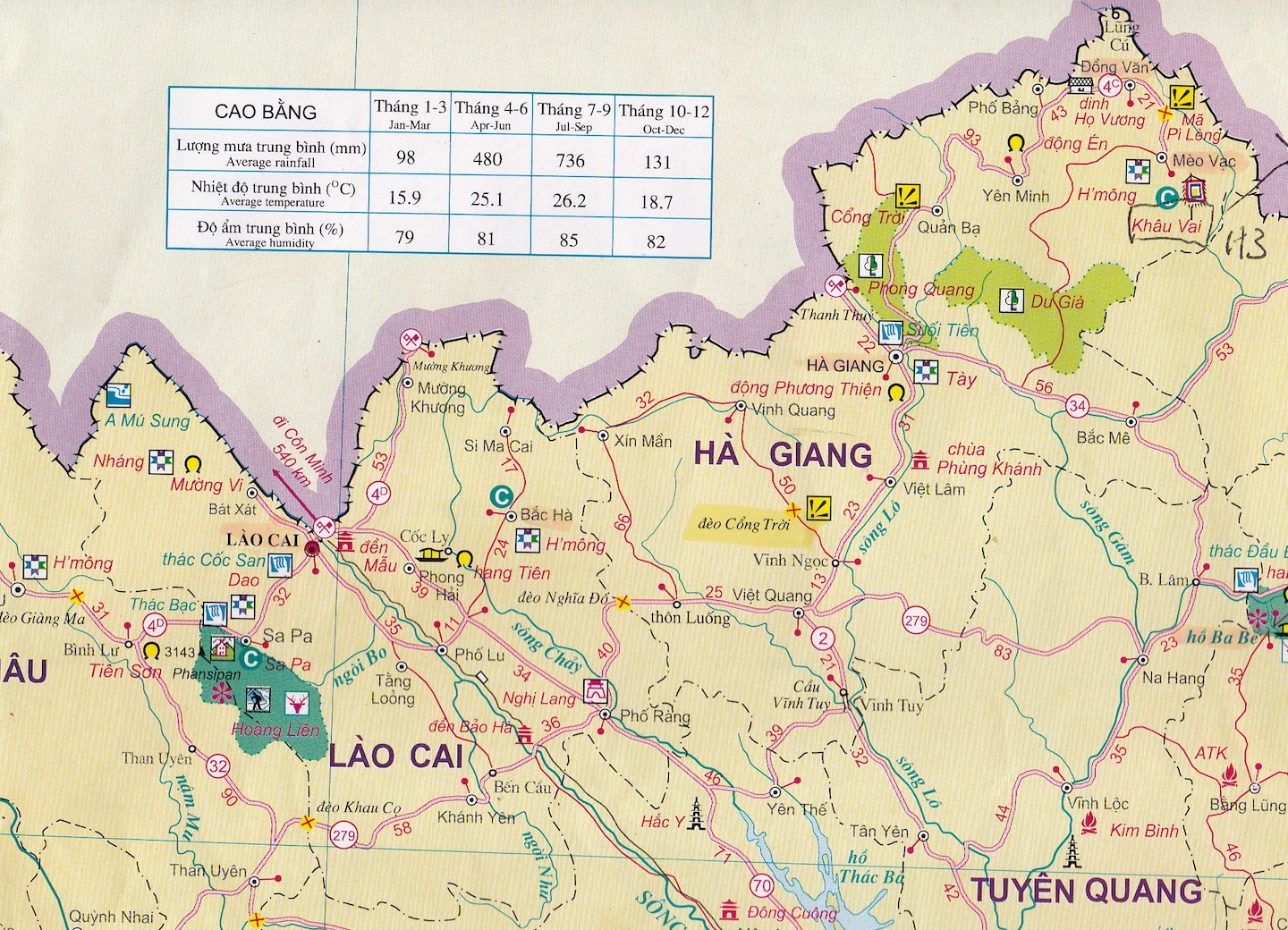 Ha-Giang-Province-Vietnam-map