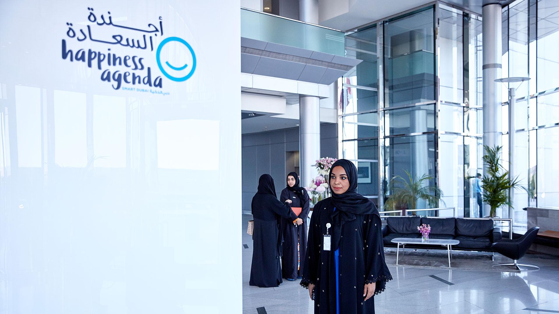 Happiness_Agenda_Emirates_Towers_08.jpg
