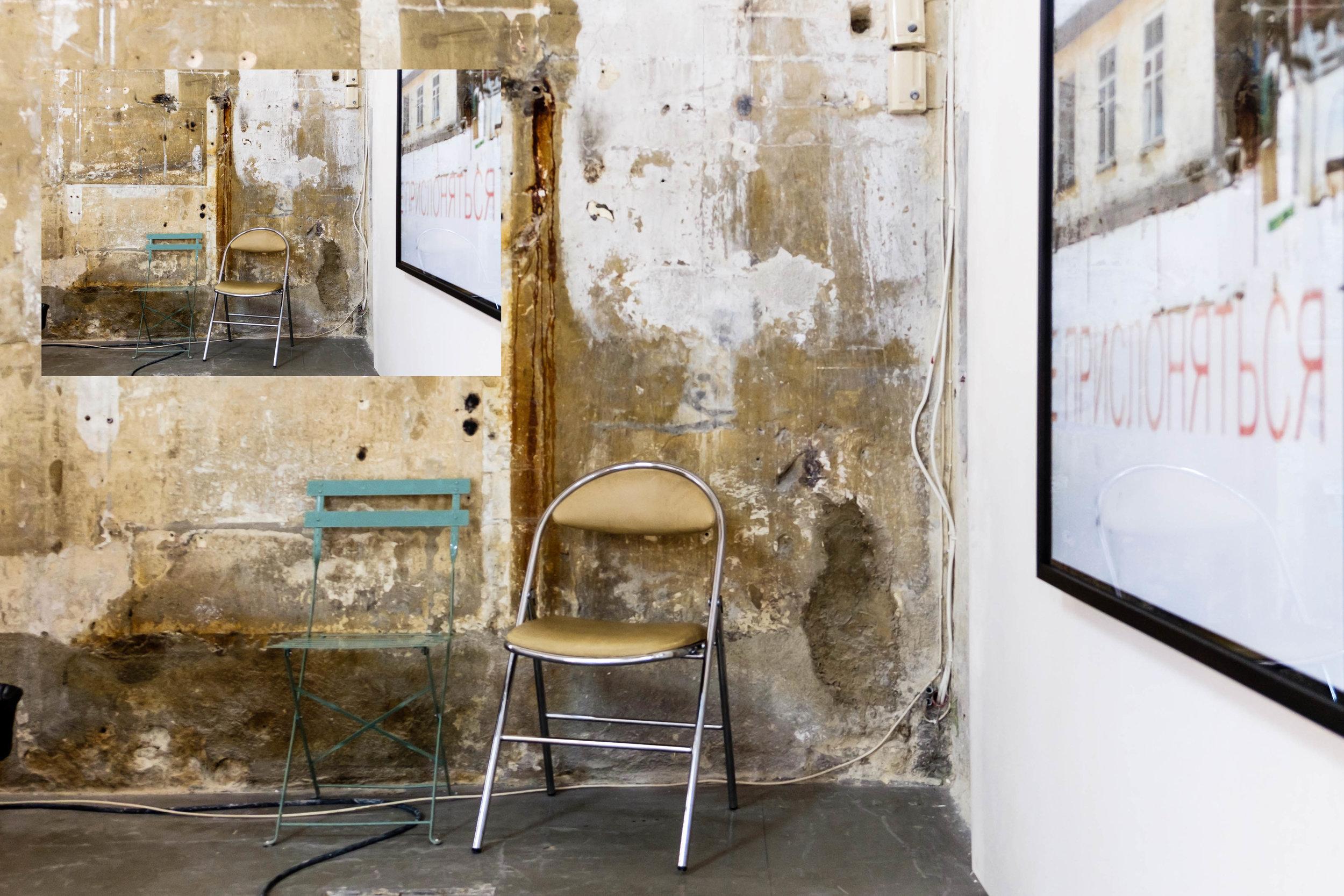Arles Repasted-22.jpg