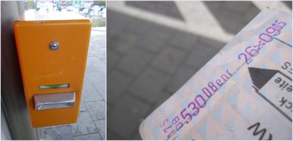 Билеты перед началом поездки их обязательно нужно прокомпостировать! Где? Перед входом на станцию или сразу при посадке - уже в вагоне