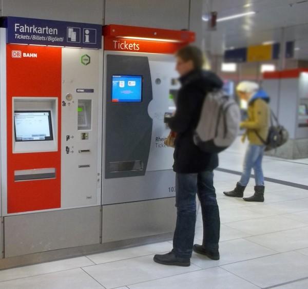 Автомат на вокзале