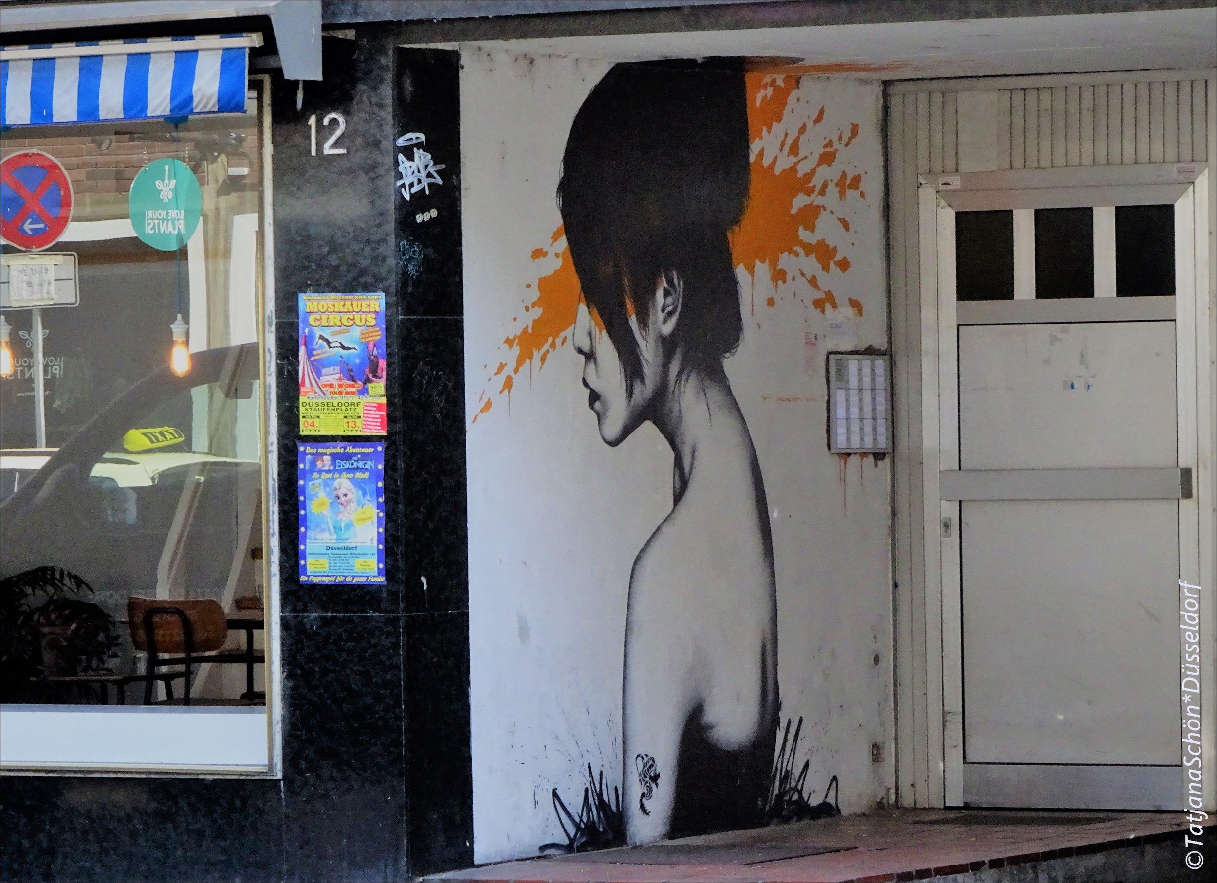 """Интересно наблюдать, как стрит-арт завоёвывает себе место """"под солнцем""""."""