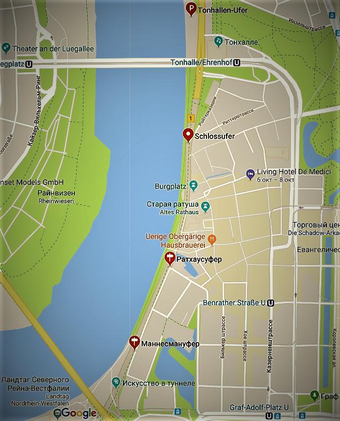 """Карта для маршрута """"Вдоль по берегу"""": от моста (внизу карты) до """"Tonhallen-Ufer"""" (красная отметка вверху карты)"""