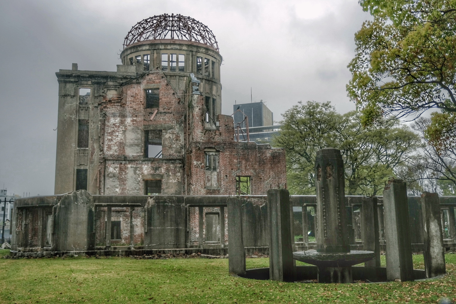The Atomic Dome.