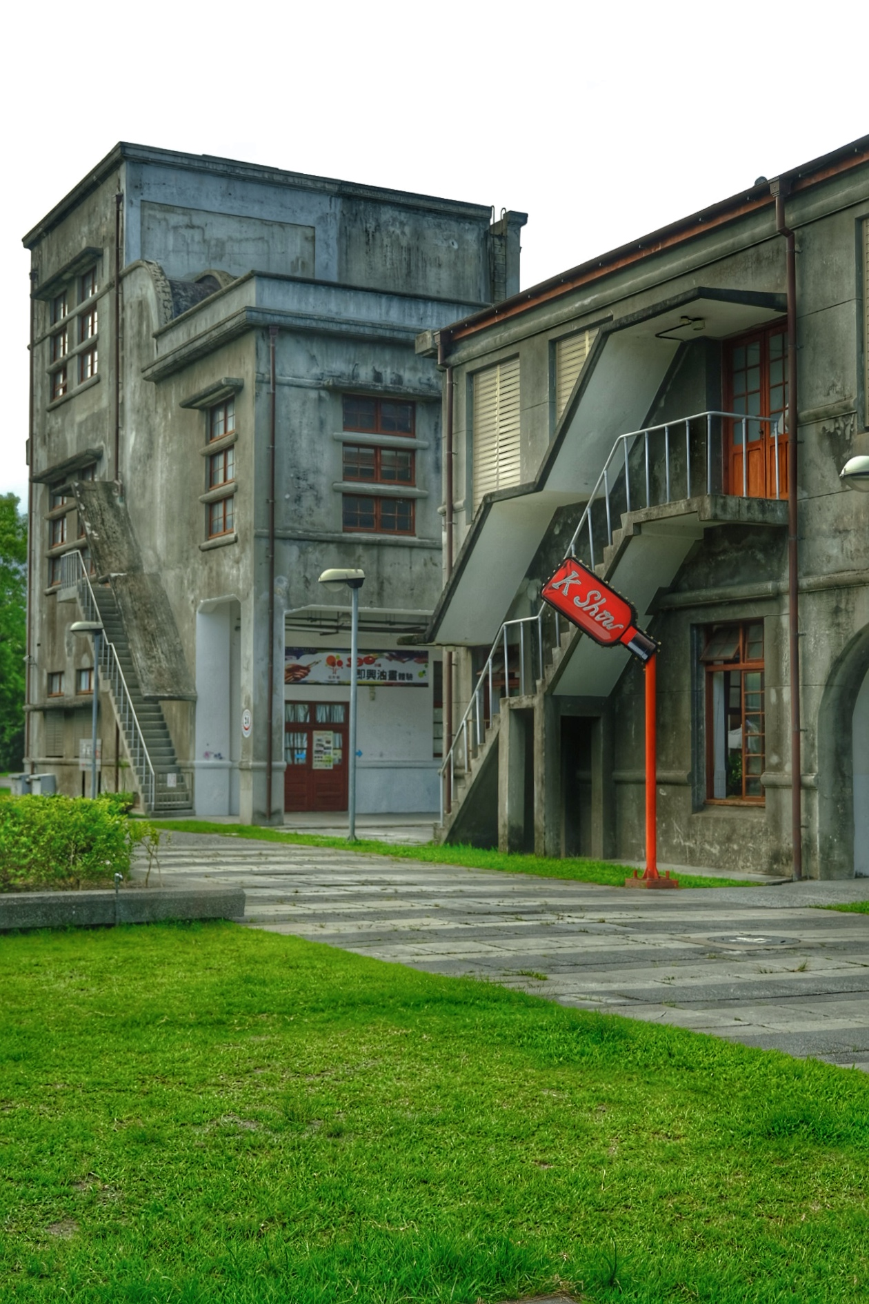 Hualien Cultural and Creative Industry Park.