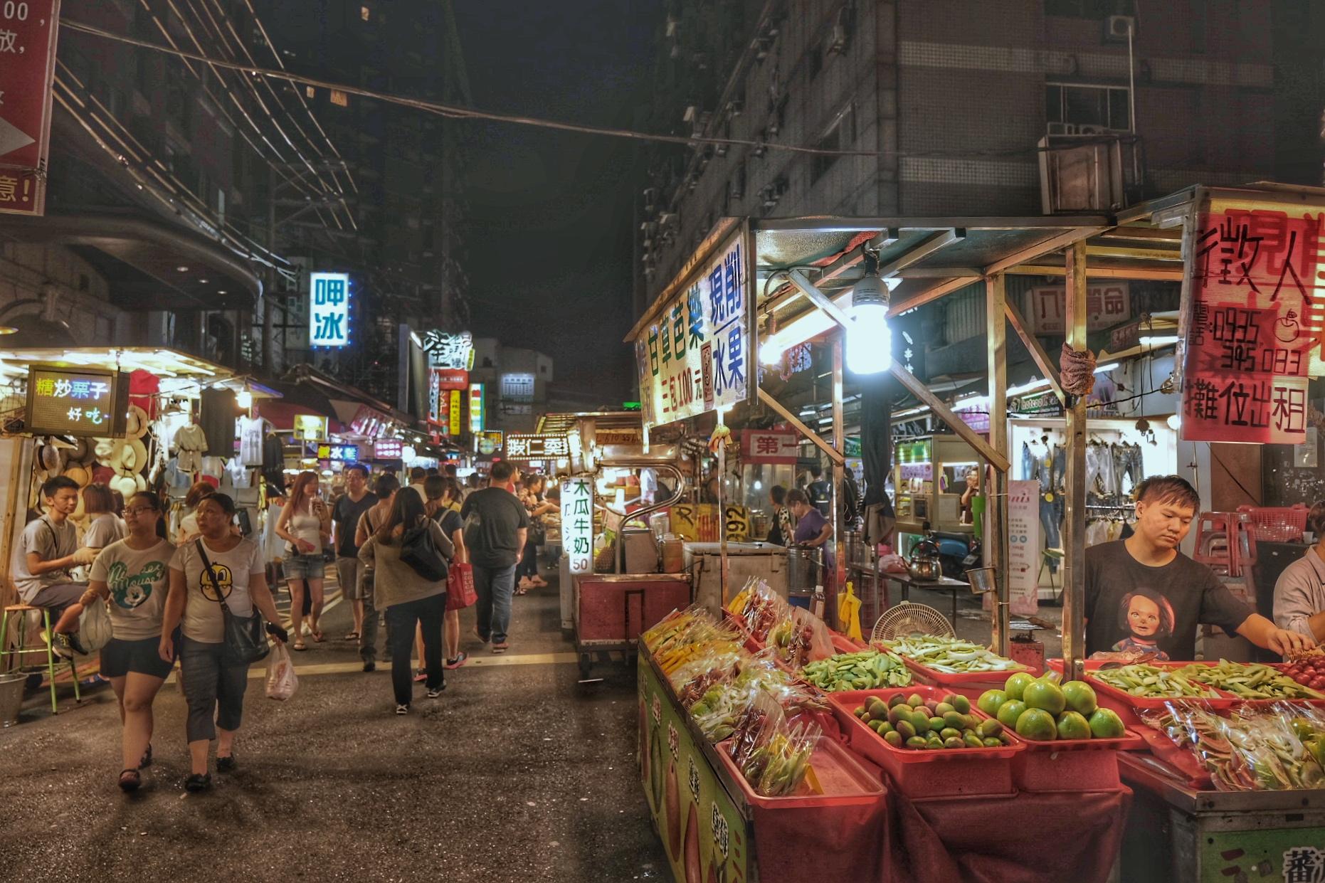 Nanya Night Market at Banqiao.