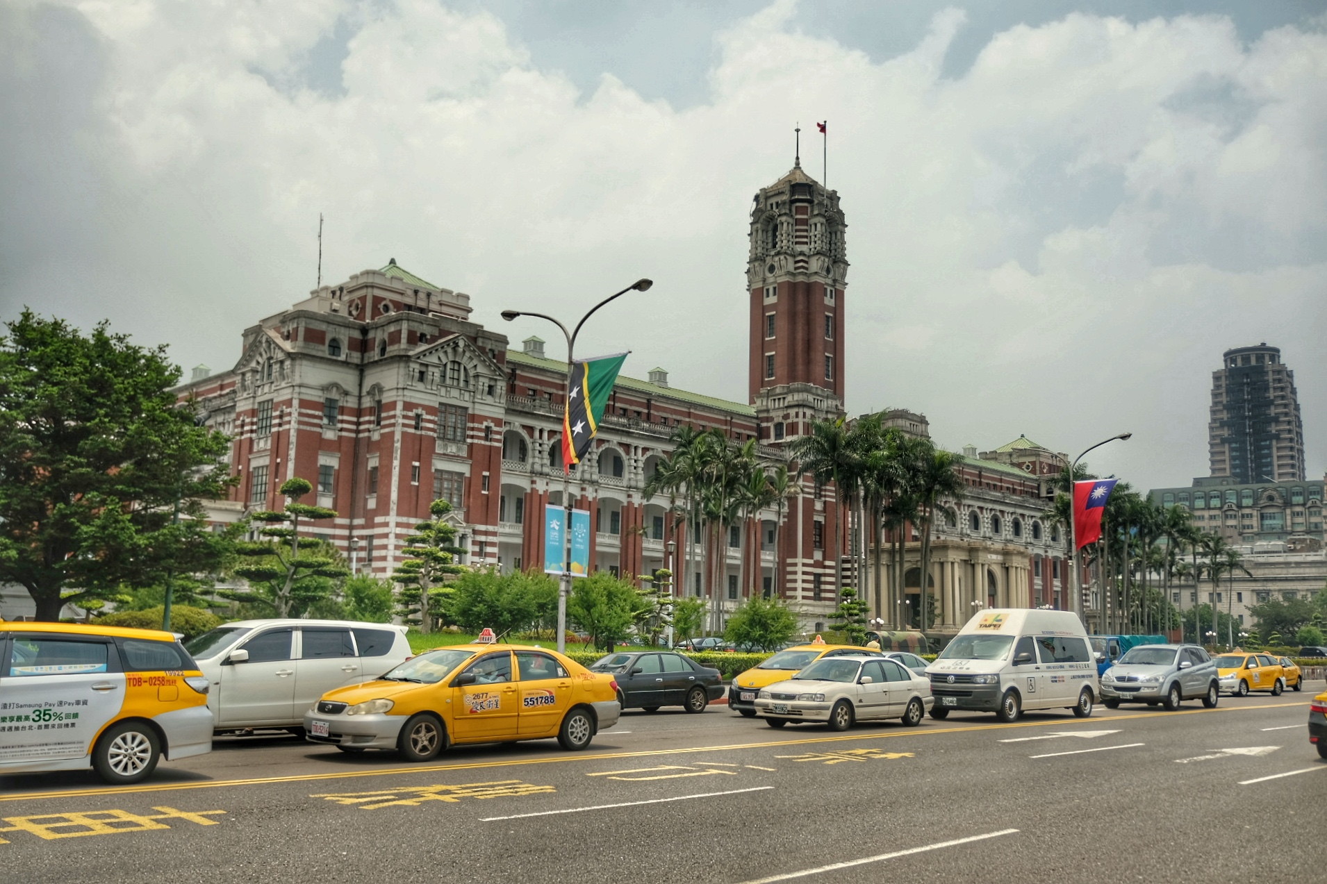 Presidential office building.
