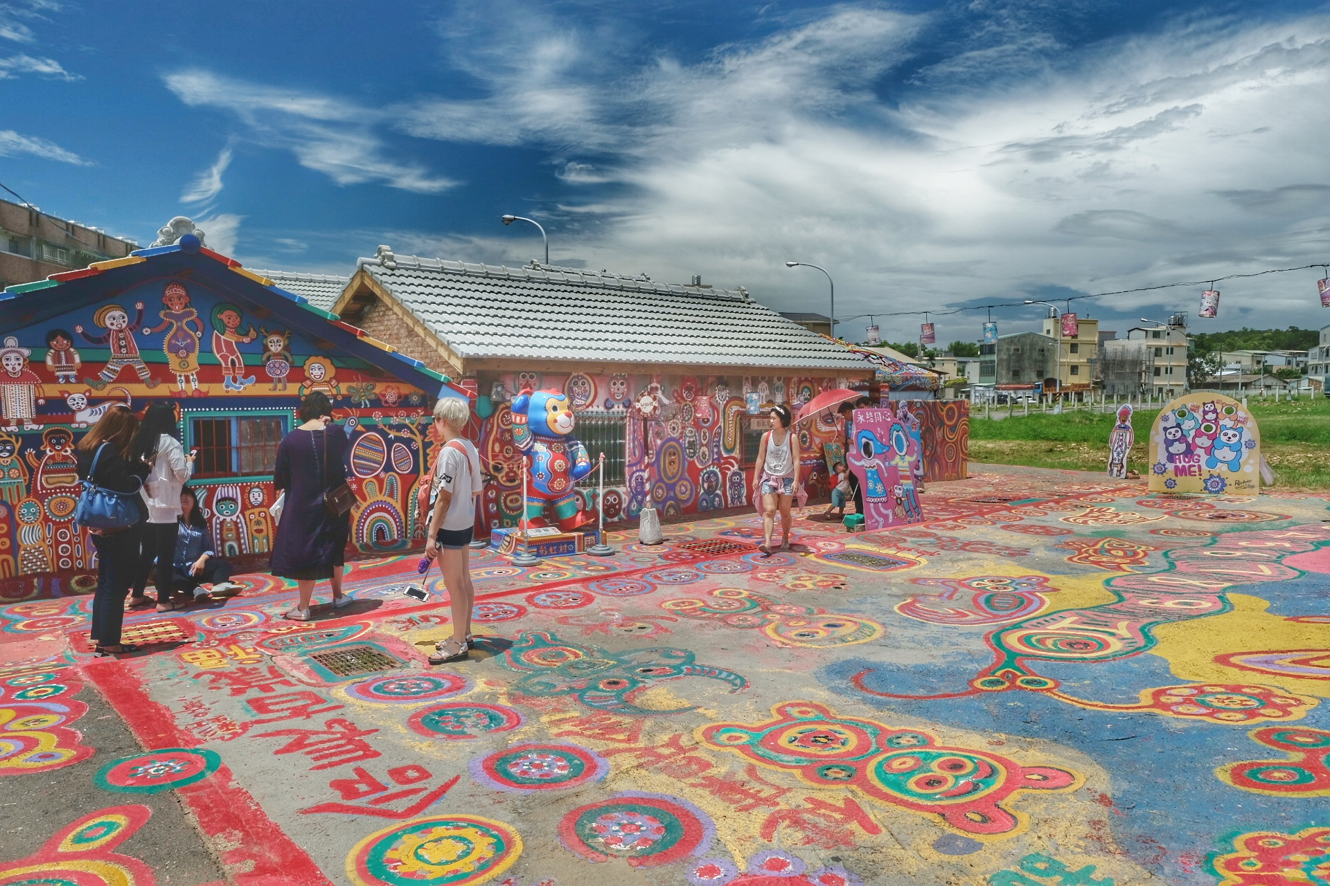 The Rainbow Village.
