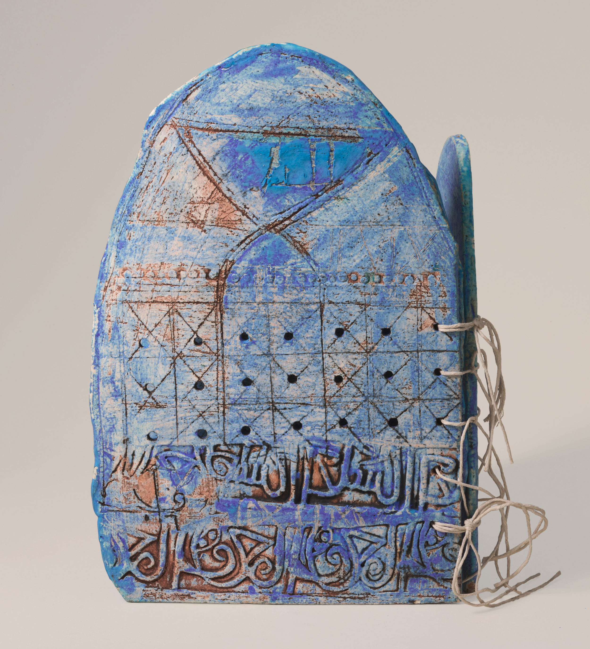 Gates of Peace   Earthstone, glaze and oxide 35x25x15cm 2004  Hussain Ali Harba Collection  Italy