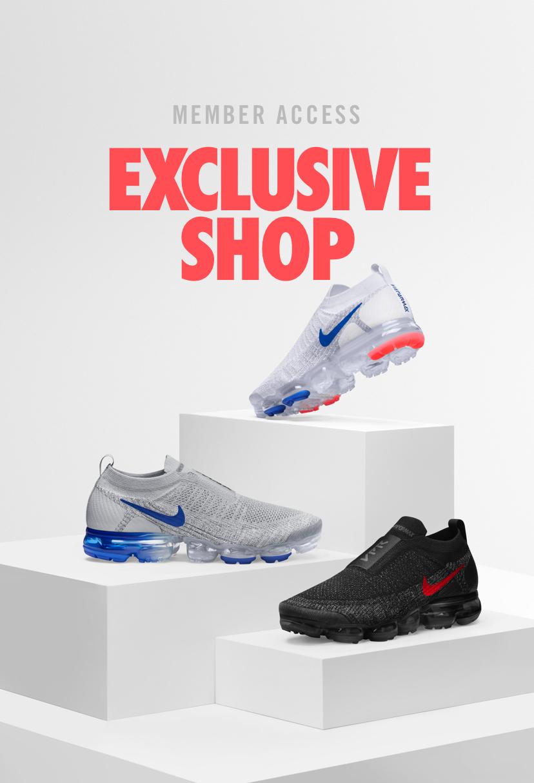 Restricción Corbata Sympton  Nike Exclusive Shop — Allison Olson Designs