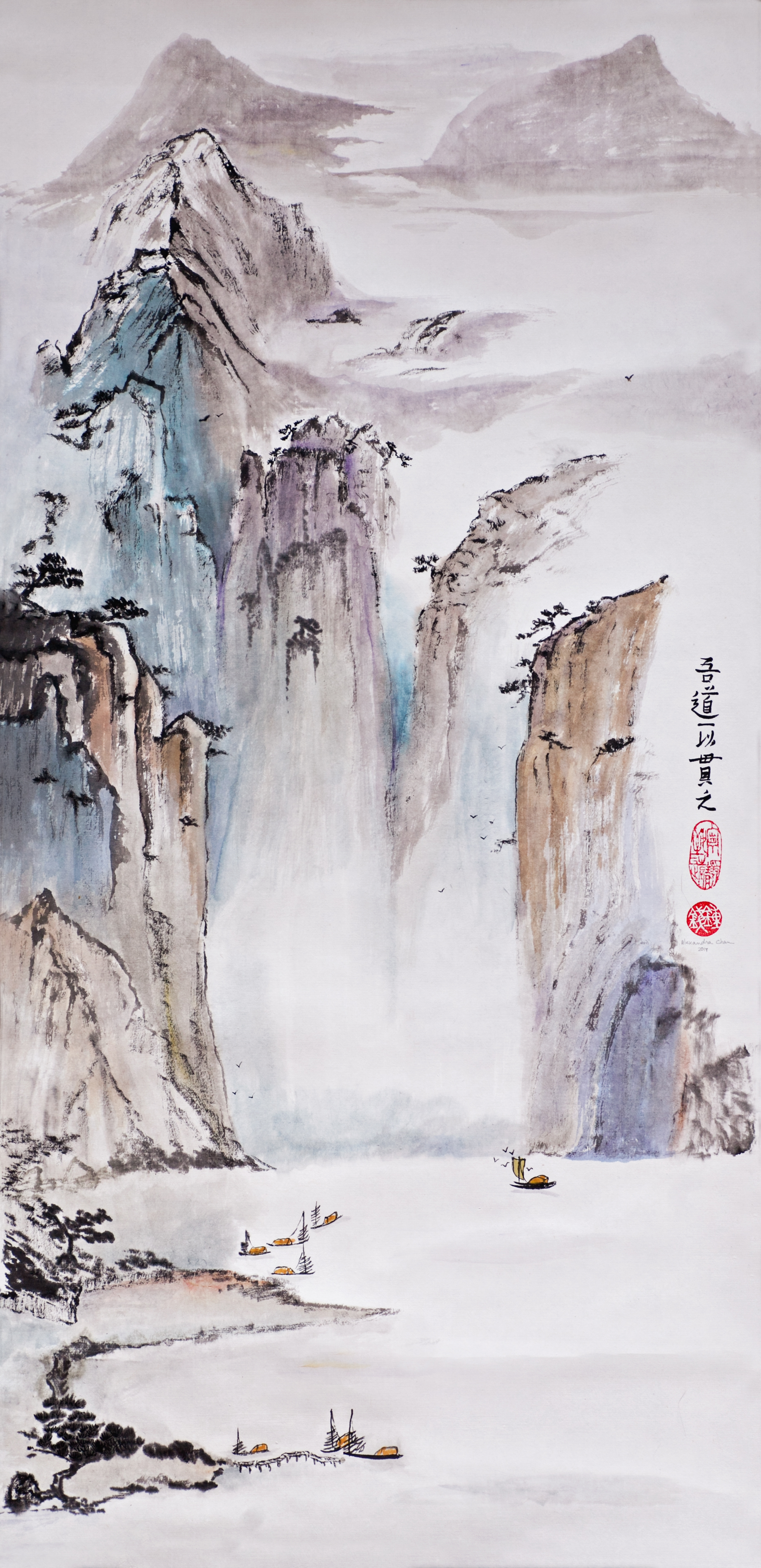 Sampans in a Clouded Gorge - With