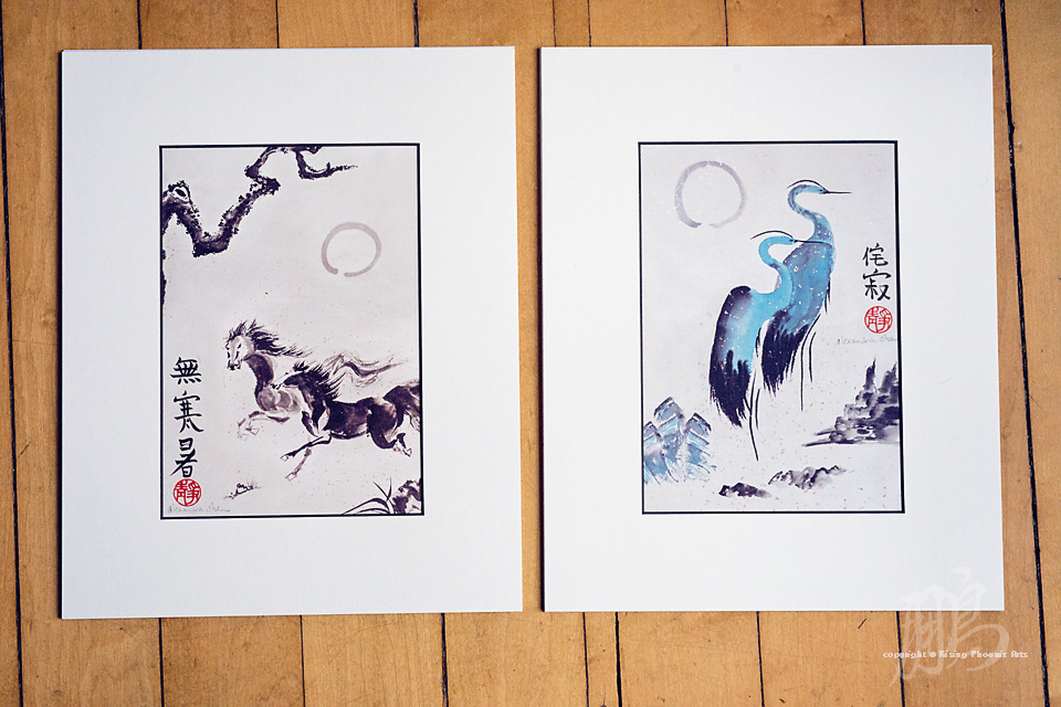 """Yin/Yang Duo - Horses Racing in Moonlight with """"neither cold nor hot,"""" paired with Two Herons and """"wabi sabi."""" These two bring both yin (cool, passive, intuitive) and yang (hot, active, executive) energies into a space and were selected to help the client to achieve a restful sense of balance and ease, intuition and action. A very auspicious pairing! I love to see my work through the eyes of another, and end up with something unique and new on the other side. What """"energy pairings"""" can you think of that would help balance your home? Start a conversation with me!"""