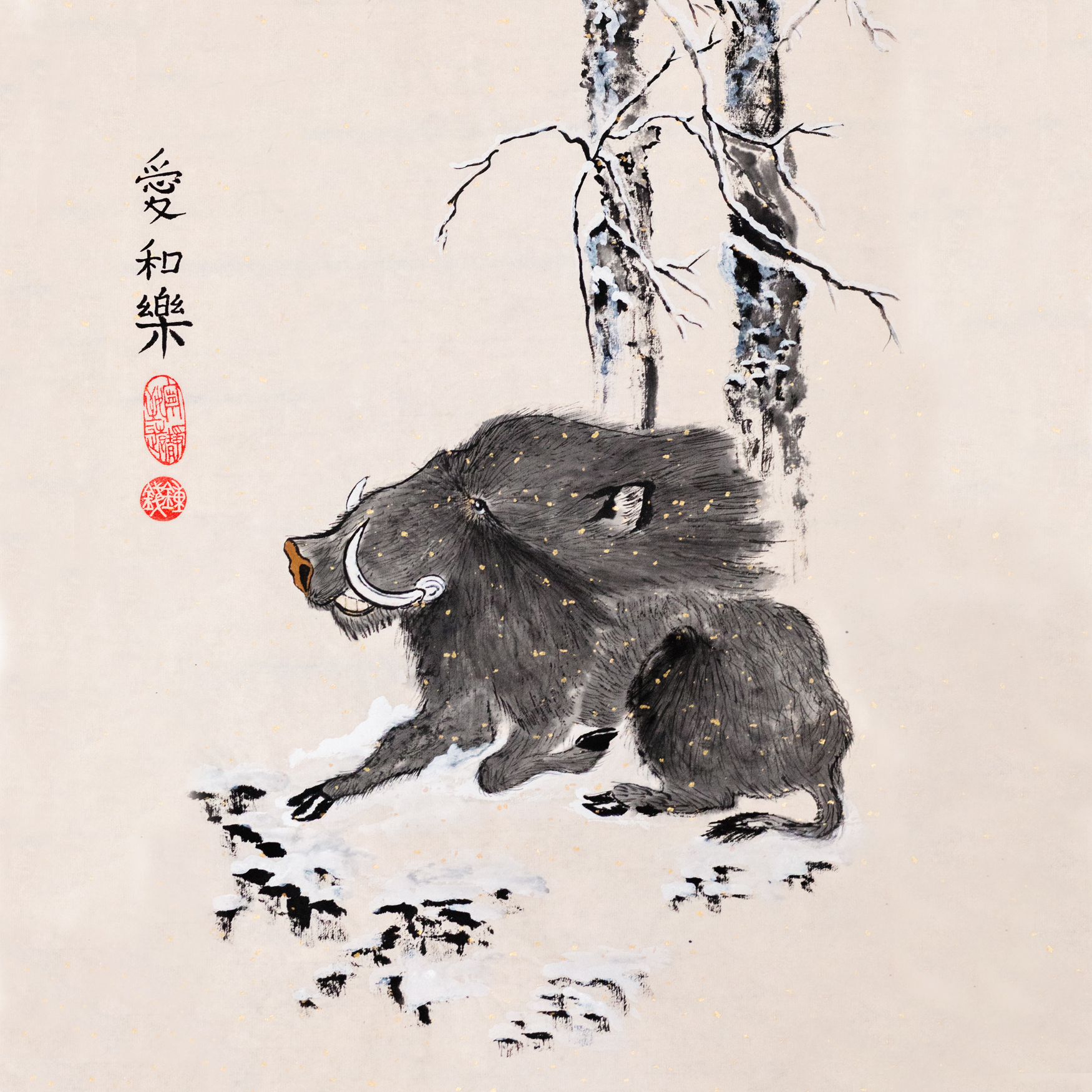 "Boar in a Snowy Wood should help you tap in to a well-deserved rest after two trying years of Rooster and Dog. The boar is the ""laughing Buddha"" of the Chinese Zodiac."