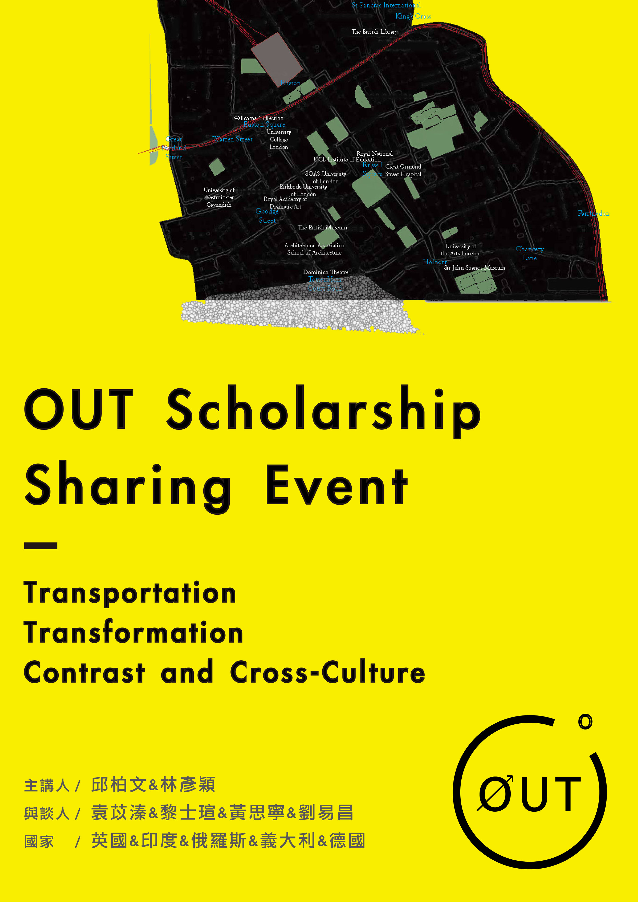 OUT_poster_1205-03.jpg