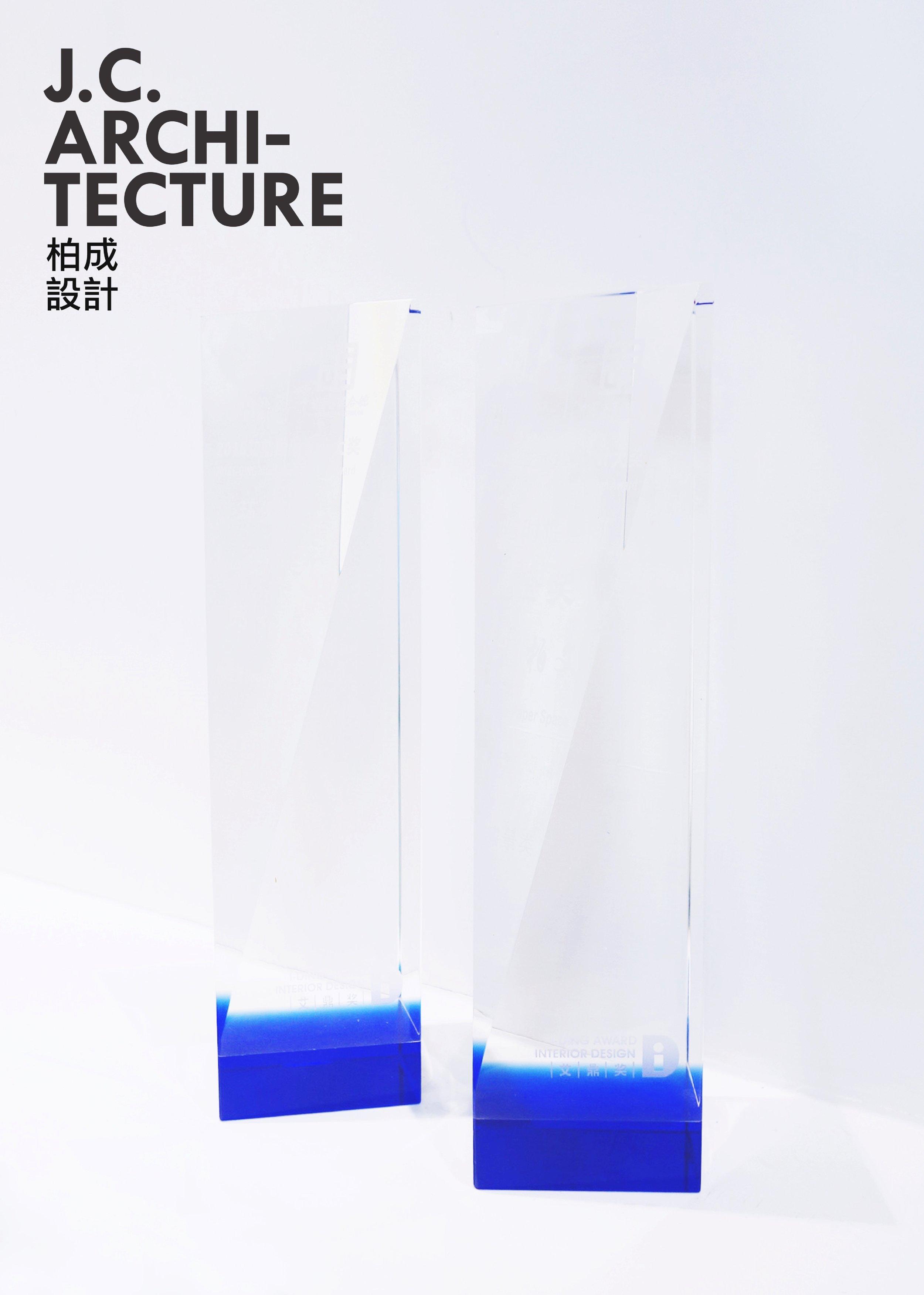 China I-ding International design award.