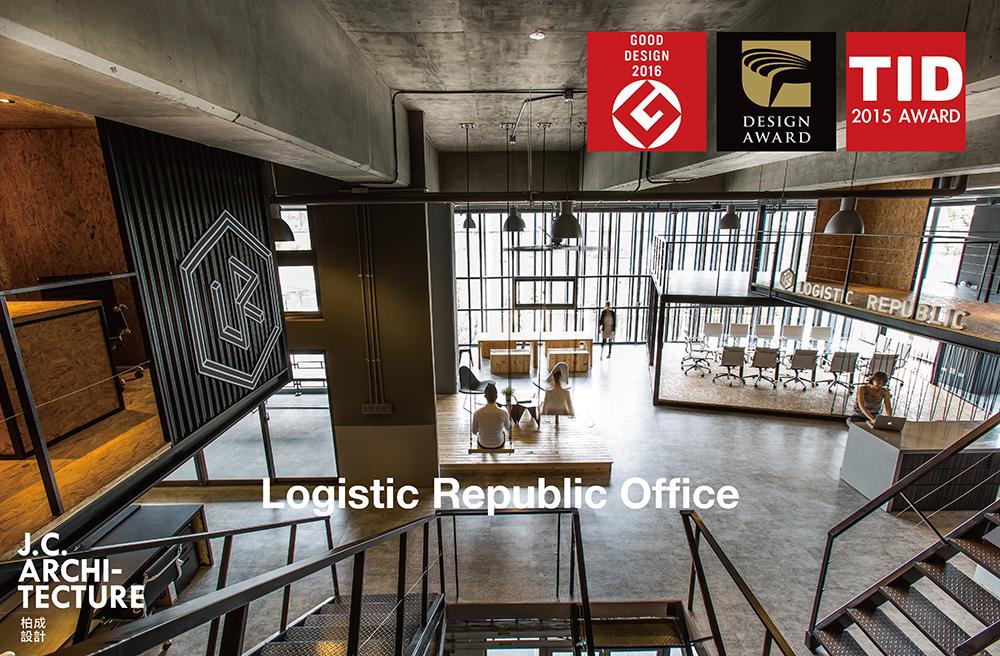 Logistic Republic Office