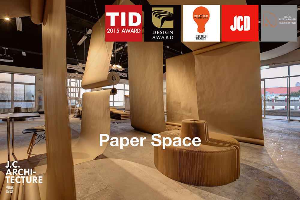 Paper Space