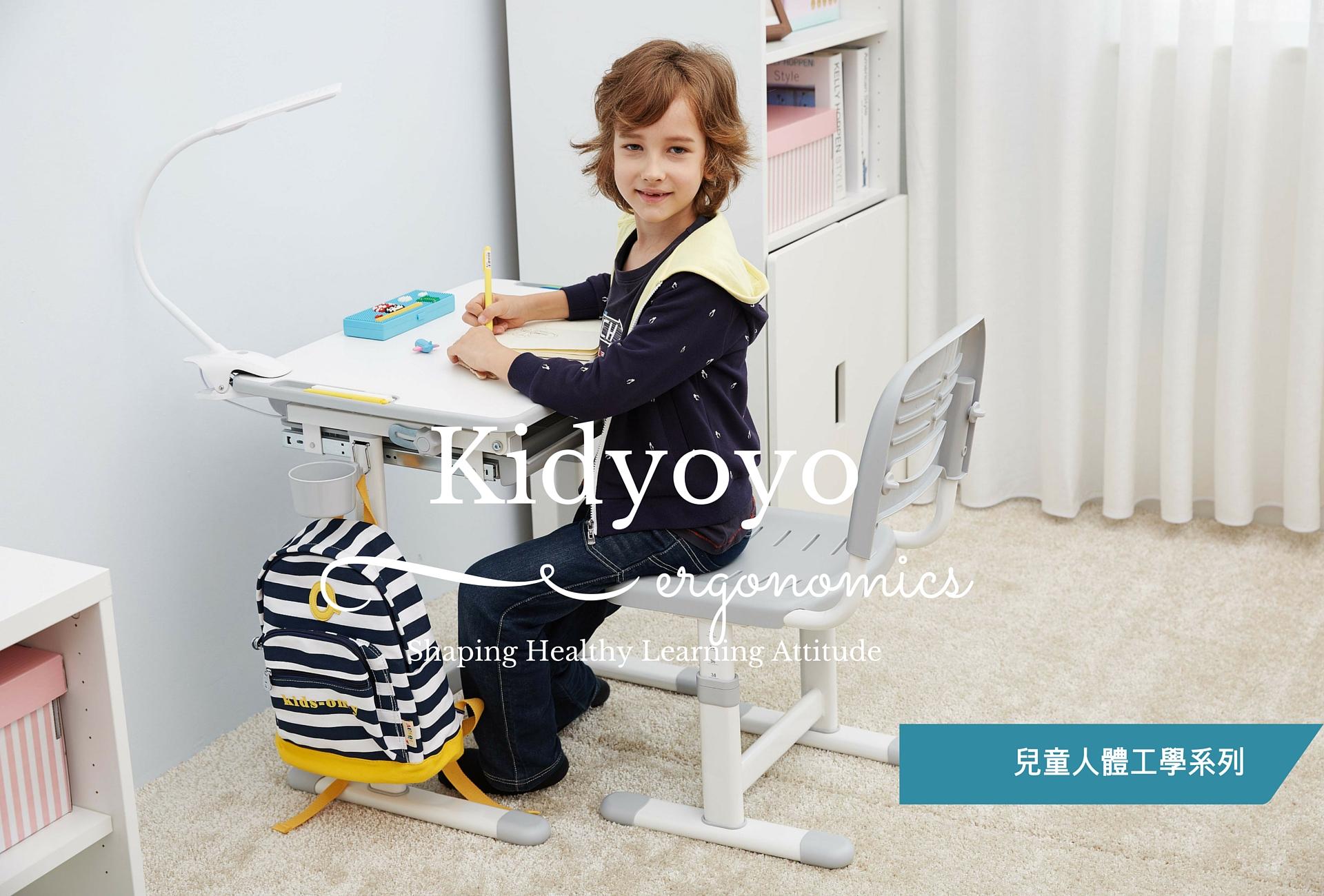 Kidyoyo_Banner