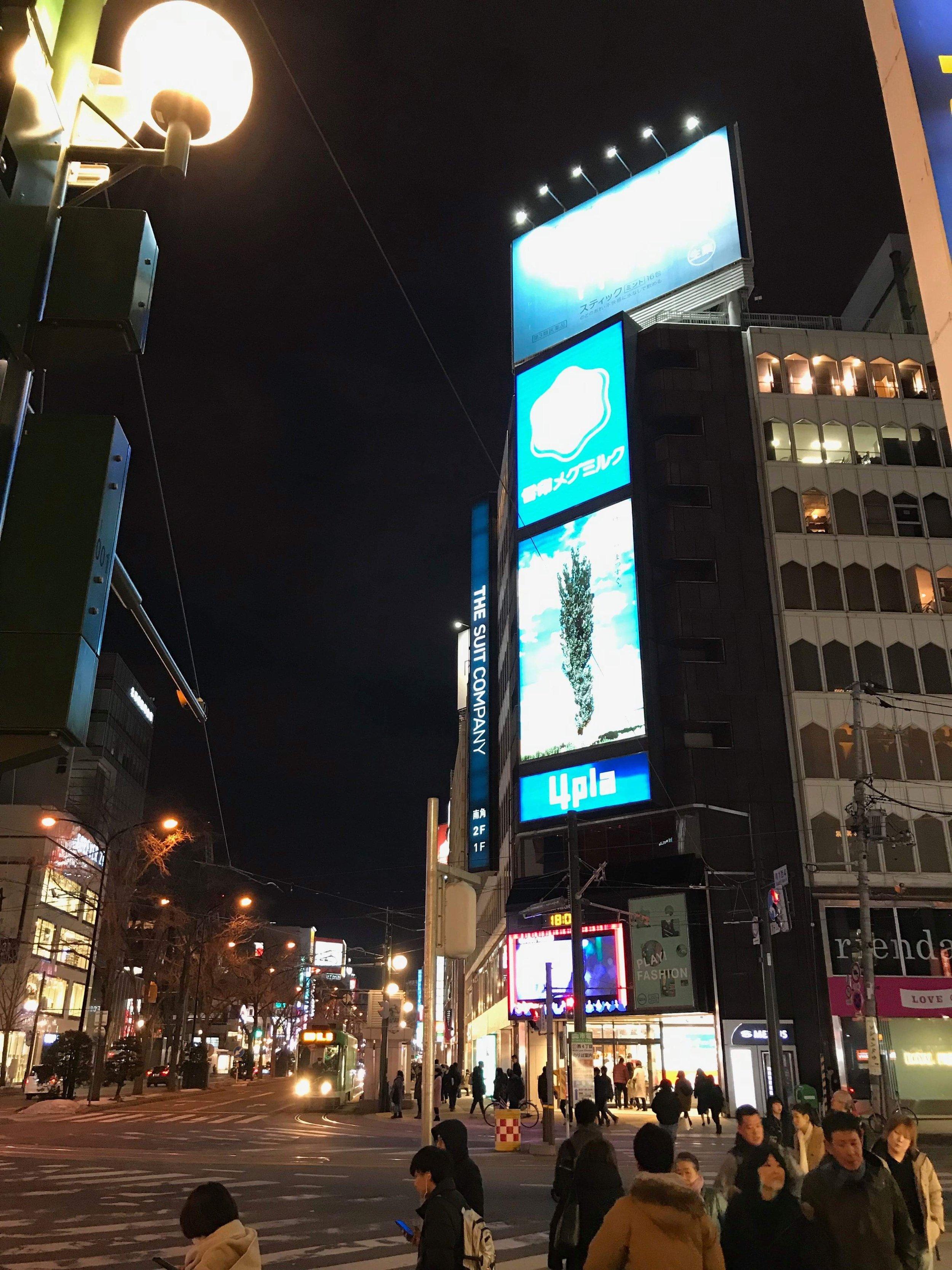 Sapporo at night…