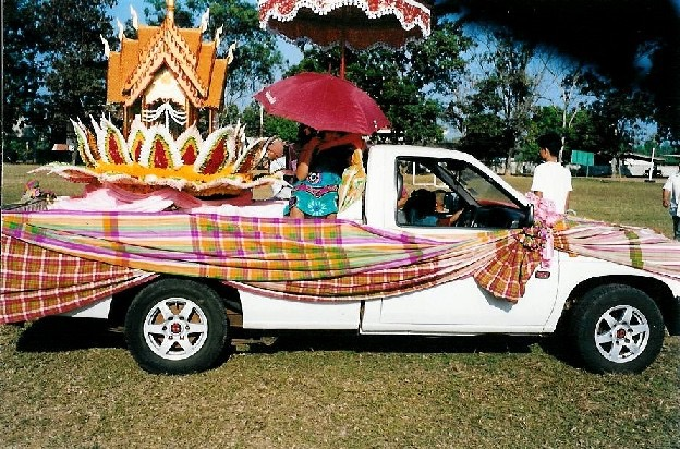 cotton car decoration (link image to the Text).jpg