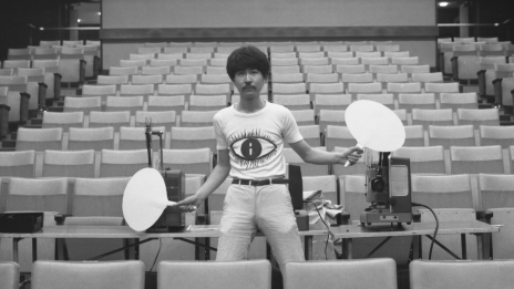 휴먼 플릭커 HUMAN FLICKER 오쿠야마 준이치 Okuyama Junichi Japan / 1975 / B&W / Optical / 10min / 16mm dual projection