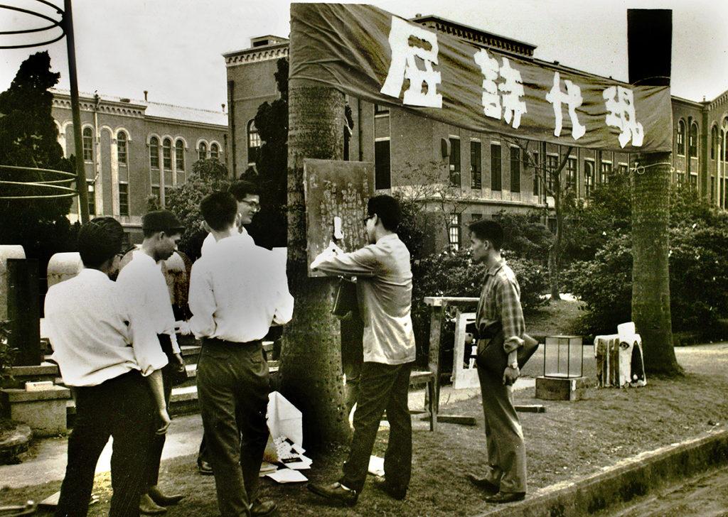 張照堂_現代詩展 1966.jpg