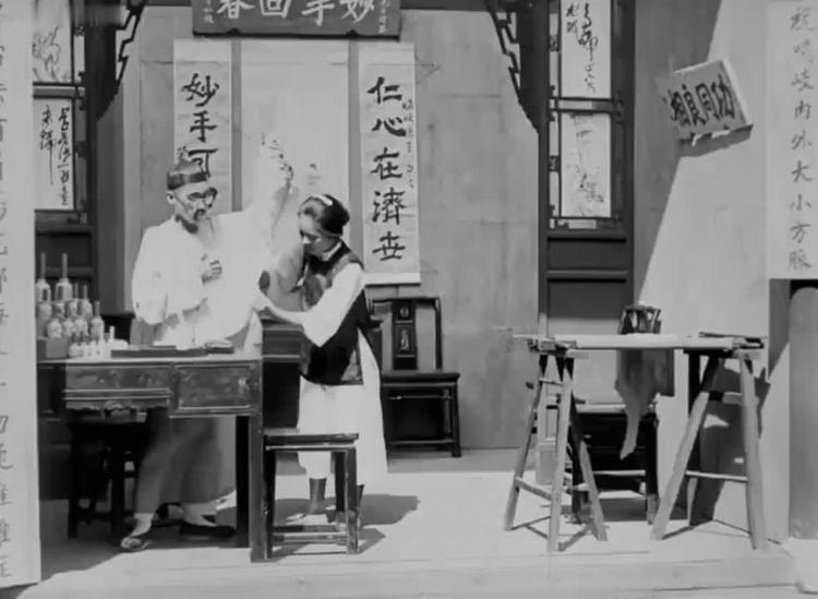 노동자의 사랑 Laborer's Love 劳工之爱情   China / 1922 / B&W / Silent / 20min / SD