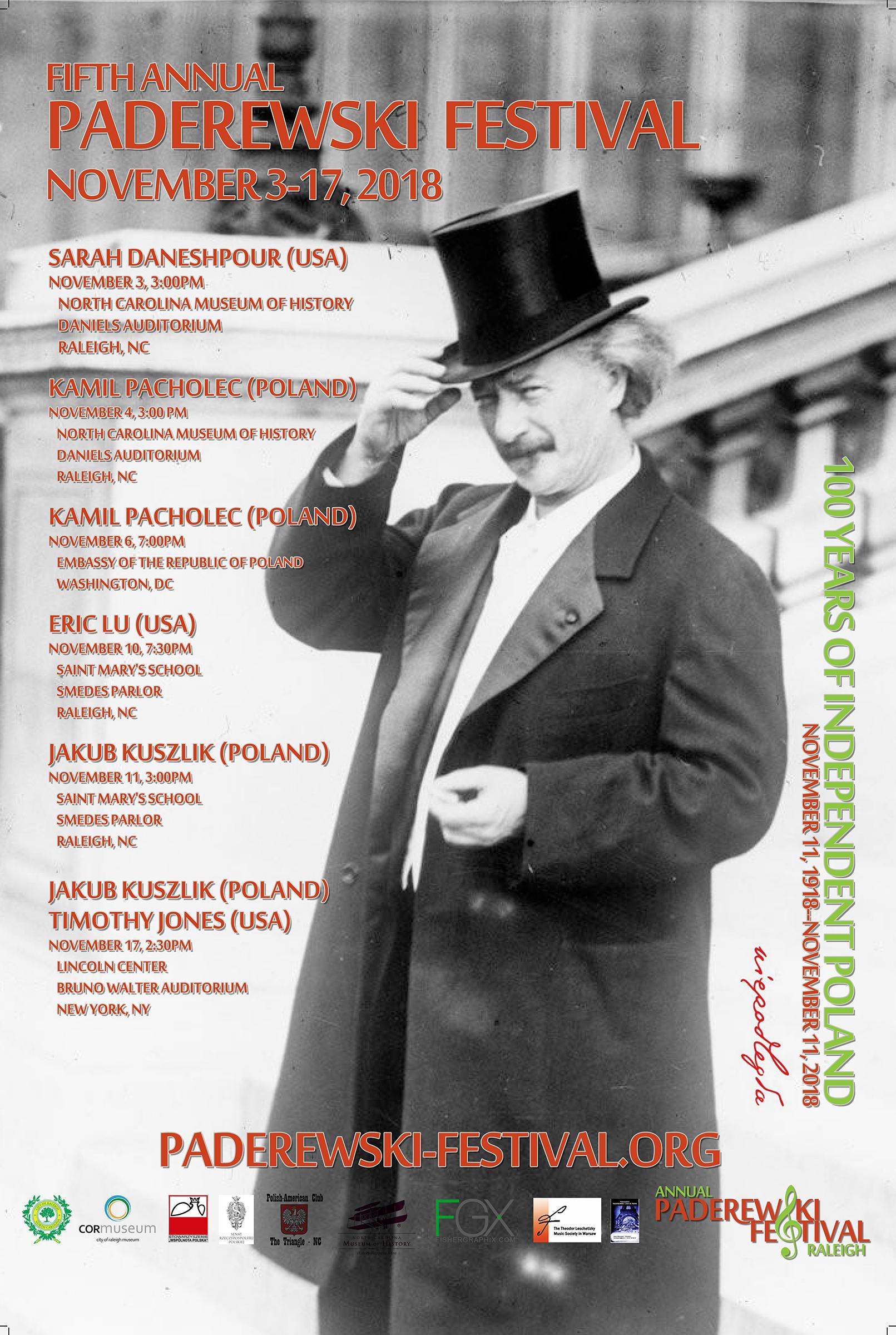 2018 Poster FINAL paderewski poster - 2017 - 24x36 w crop - small.jpg