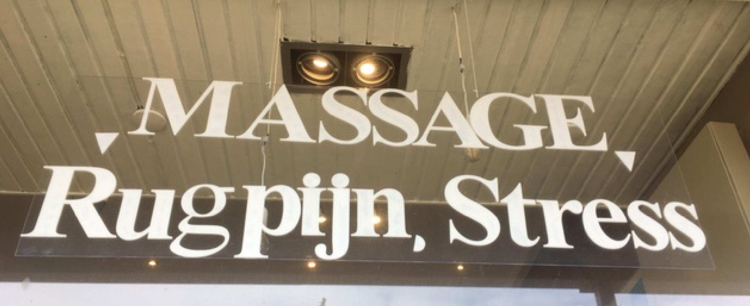 blog2_massage_typo_misser.jpg