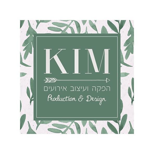Kim - Event producer and designer