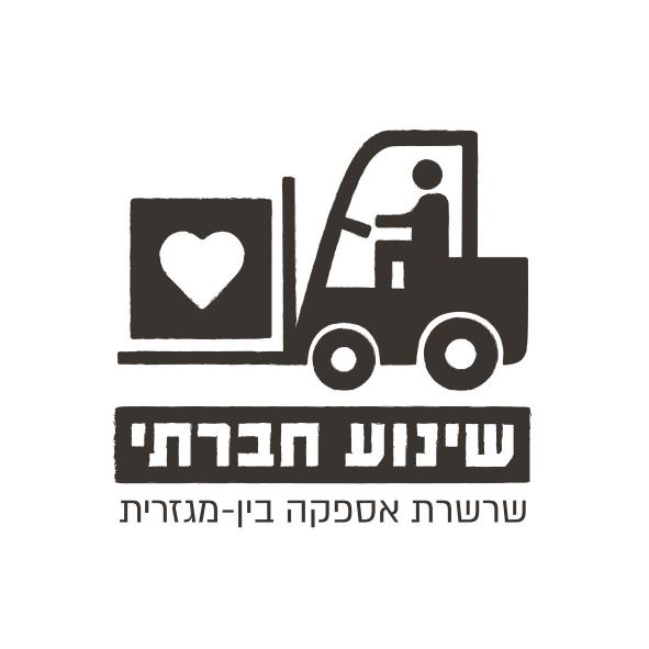 shinua logo.jpg