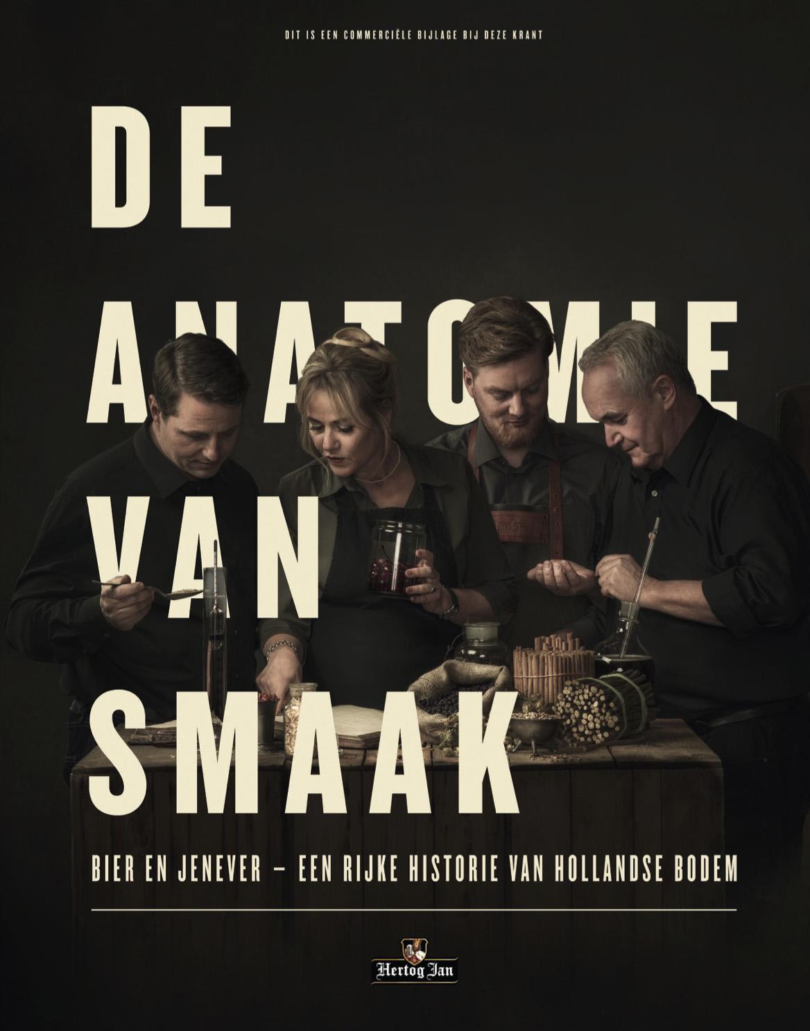 cover by  Gemmy Woud-Binnendijk