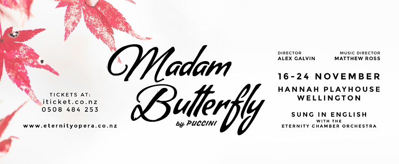 madam_butterfly_advert now banner at 800wide.jpg
