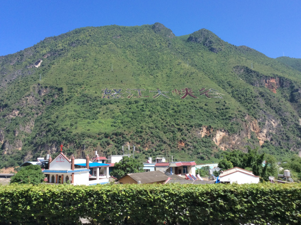 """""""Nujiang valley"""" is located in Liuku town."""