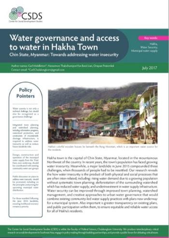 Hakha town.jpg