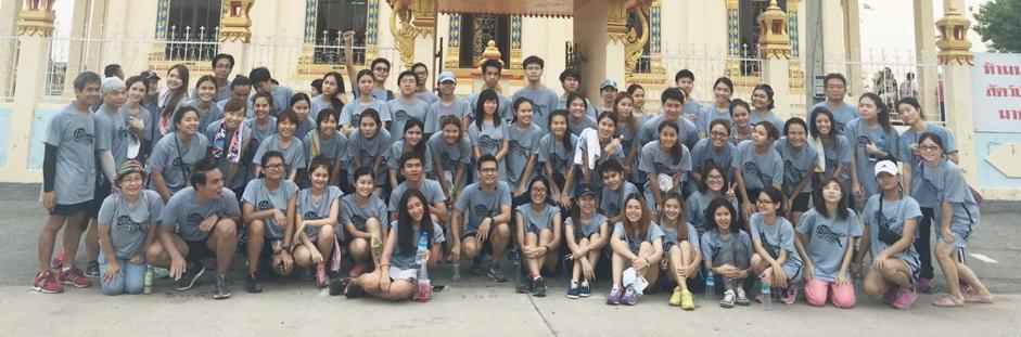 """Khlong-Yong """"Marathon"""" participants"""