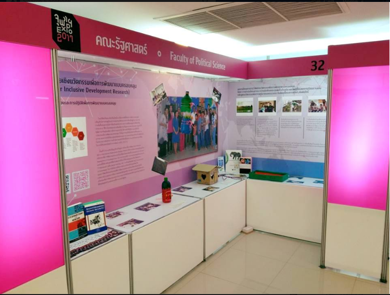 IID booth.png