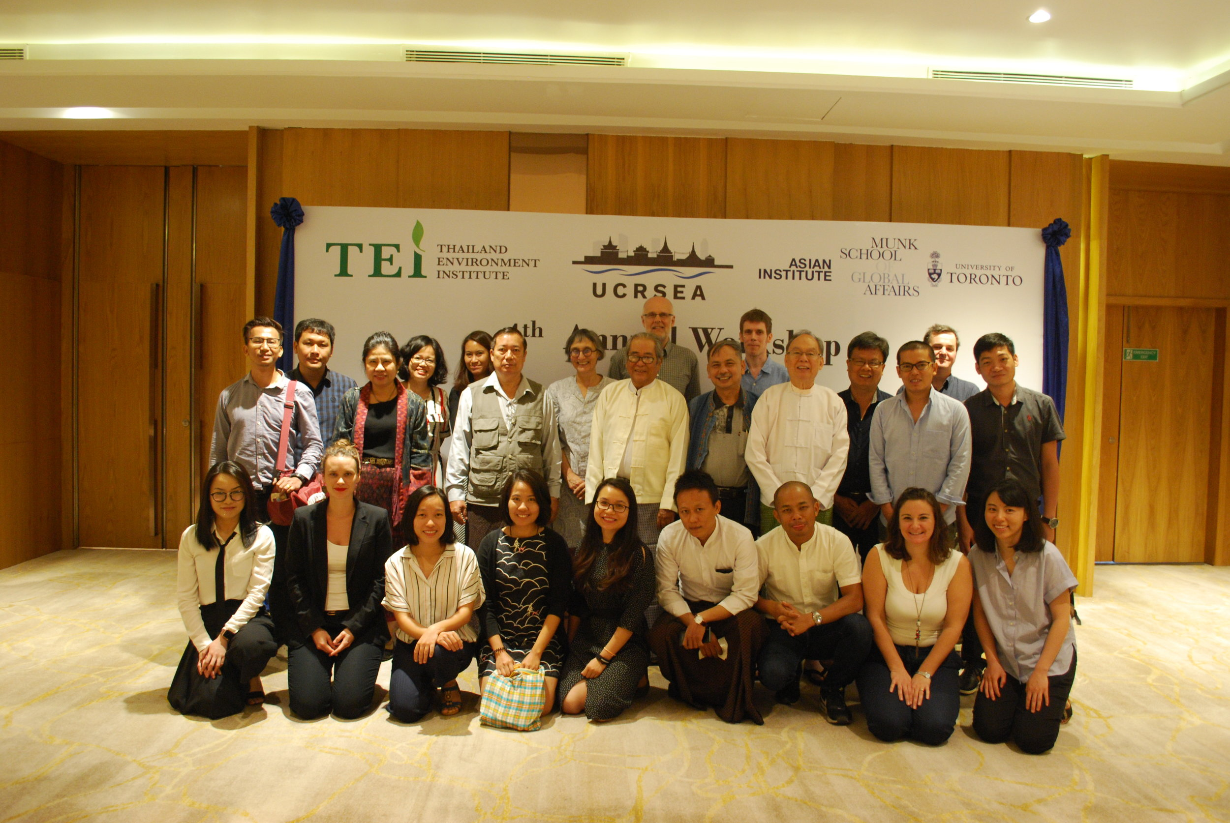 Participants of the Annual Workshop