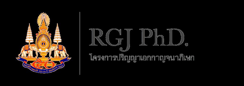 rgjphd_logo (1).png
