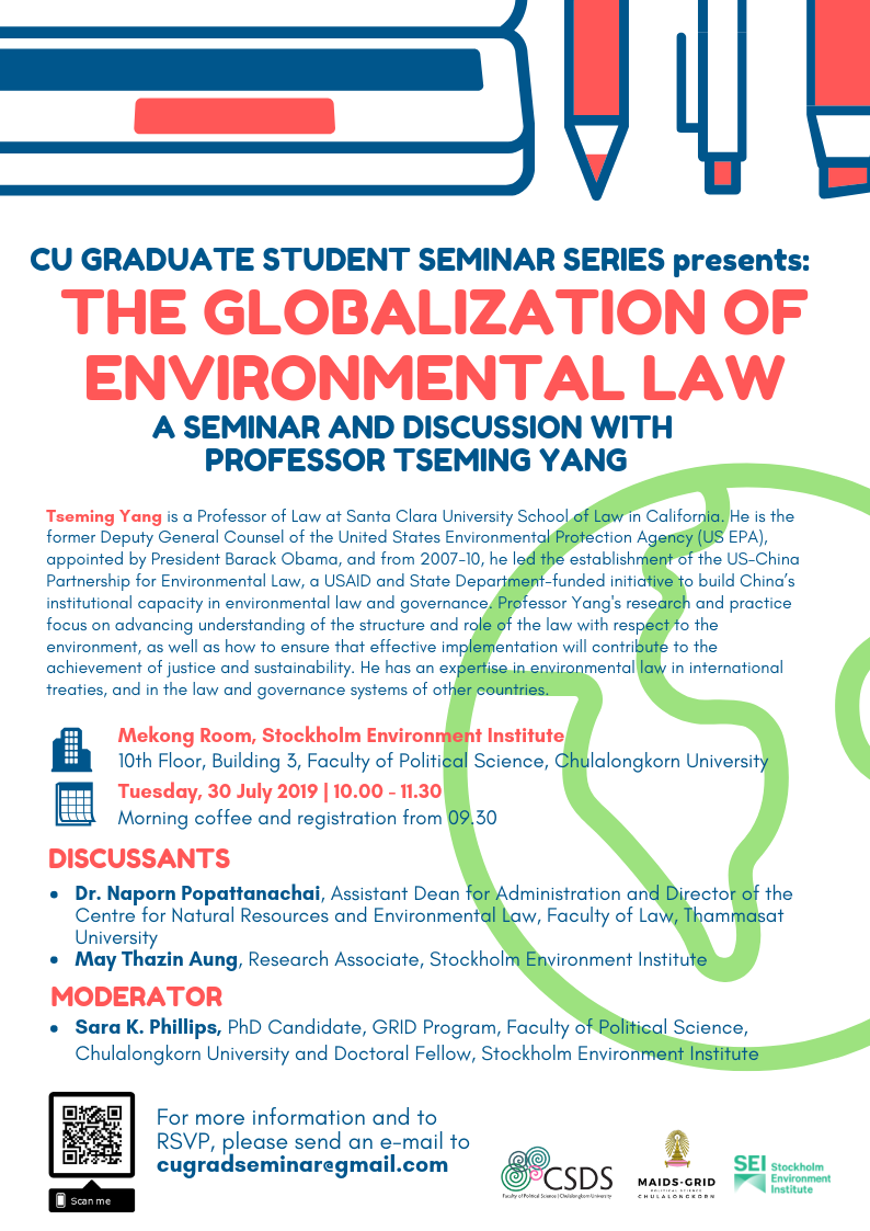 CUGradSeminar-Jul2019ed3.png