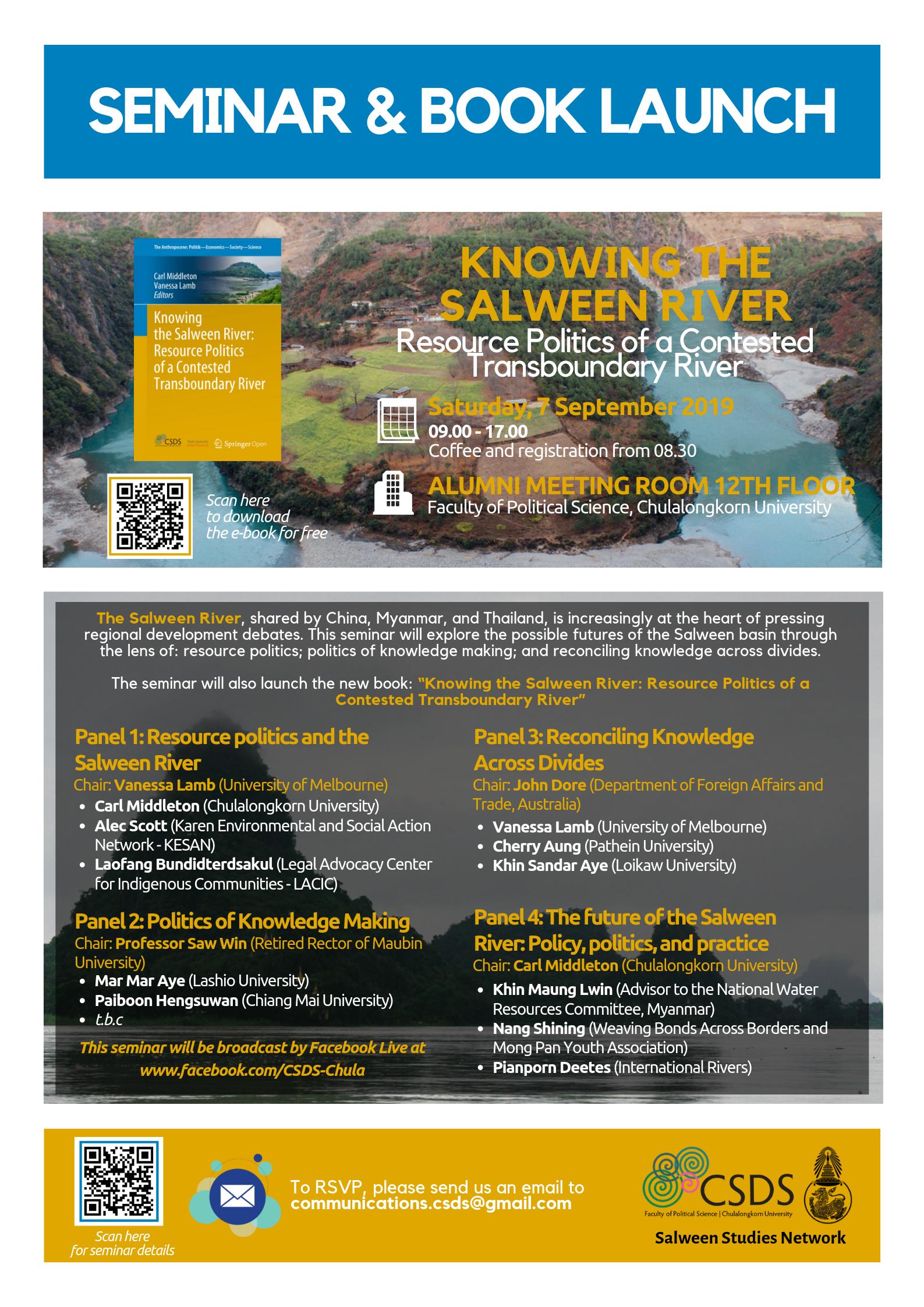 Knowing Salween Seminar-ed-FIN.png