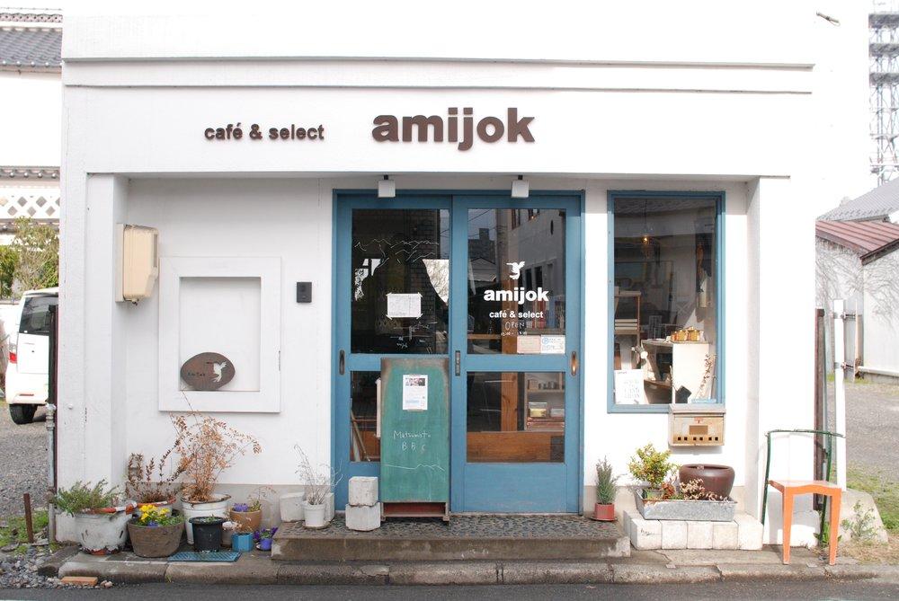 Amijok image source http://www.alpscitycoffee.com/amijok