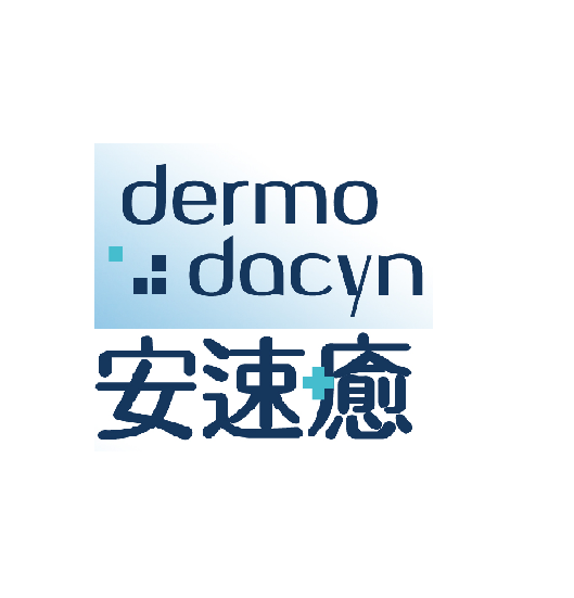 dermodacyn-logo.png