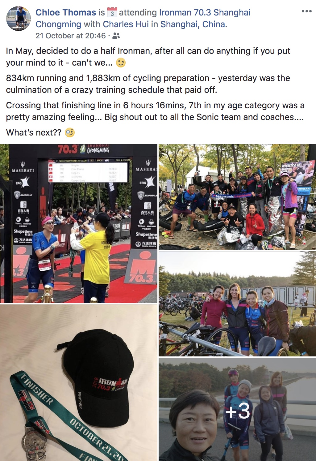 Chloe initially planned im703taiwan as her first 703 race but can't help signing up Shanghai when more people going! She is the one always on time at training and worked hard to complete every session as planned! This is the well earned race result she got! I will be happy to continue working for her next achievement!